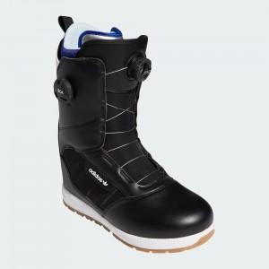 Response 3MC ADV Boots